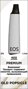 EOS e-stick Premium OLD POPSICLE (2% 1.7ml 400 затяжек)