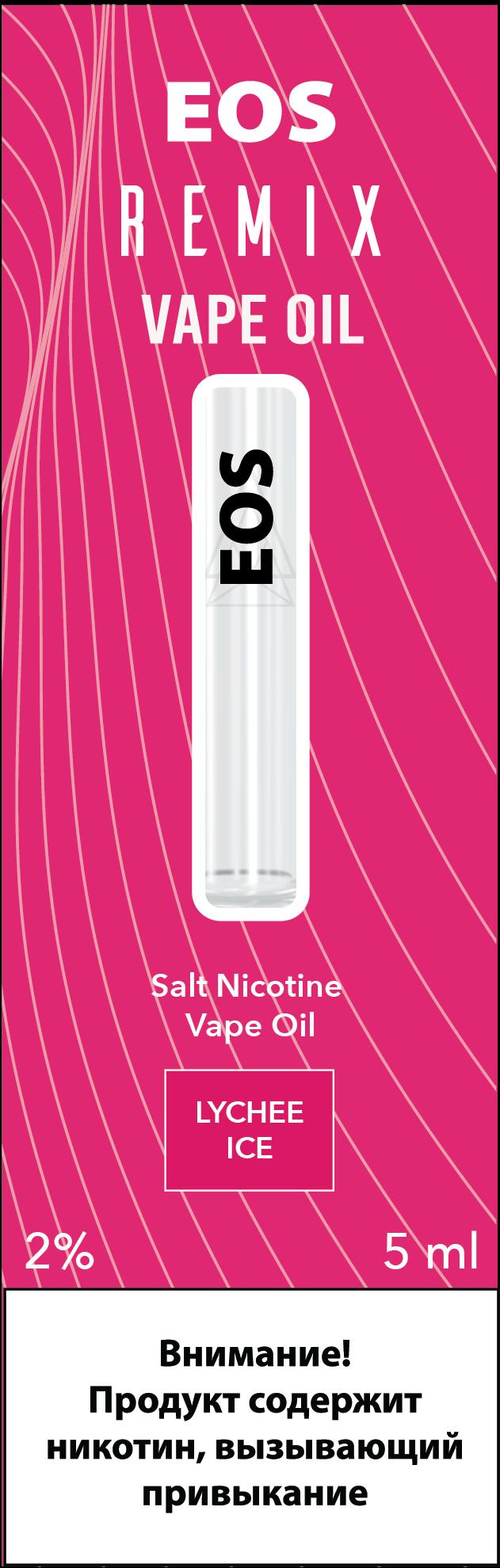 EOS REMIX SALT NIC LYCHEE ICE 2% 5ml
