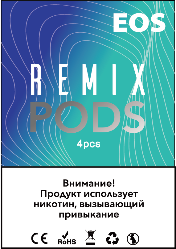 EOS REMIX PODS (4 PODS) - перезапрявляемые сменные картриджи для EOS REMIX DEVICE