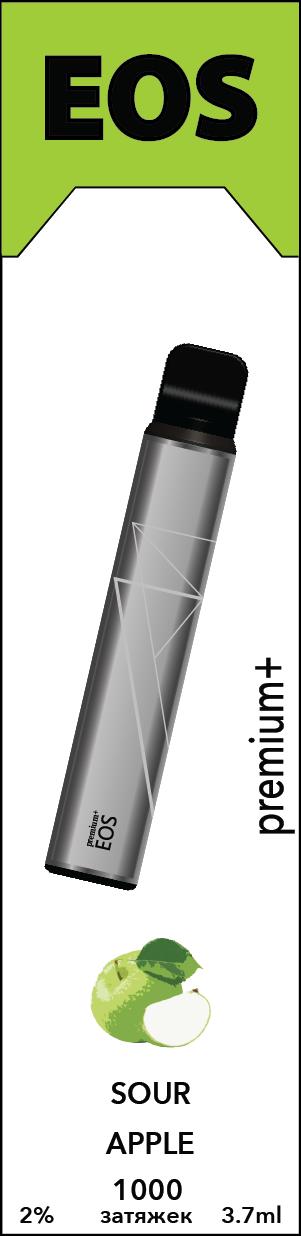 EOS e-stick Premium Plus SOUR APPLE (2% 3.7ml 1000 затяжек)