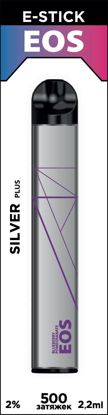 EOS e-stick Silver Plus BLUEBERRY POMERGRANATE (2% 2.2ml 500 затяжек)
