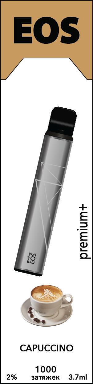 EOS e-stick Premium Plus CAPUCCINO (2% 3.7ml 1000 затяжек)