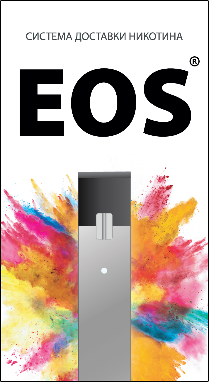 Устройство EOS серый