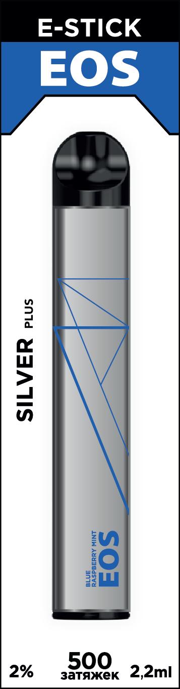 EOS e-stick Silver Plus BLUE RASPBERRY MINT (2% 2.2ml 500 затяжек)