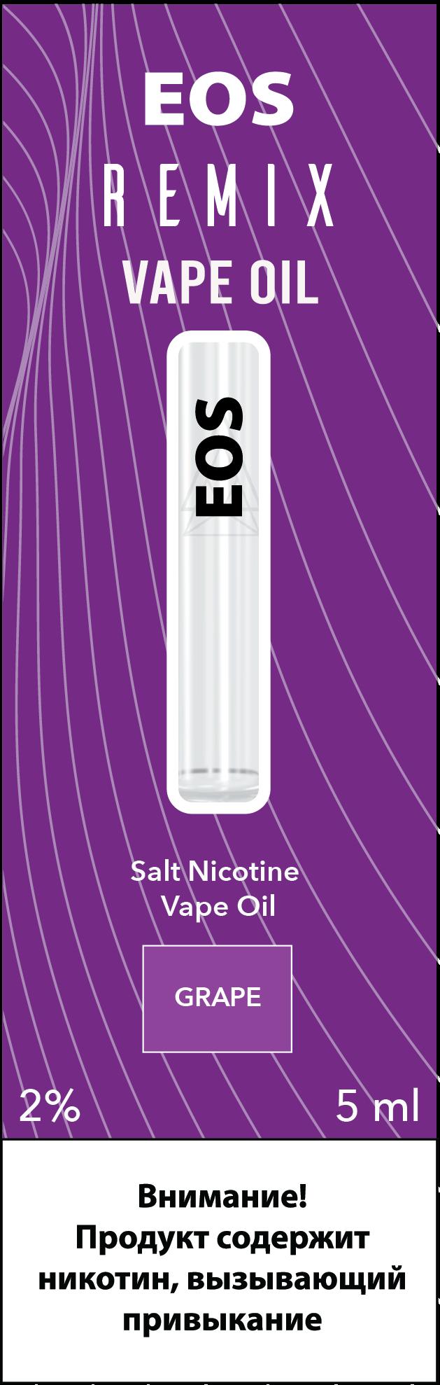 EOS REMIX SALT NIC GRAPE 2% 5ml