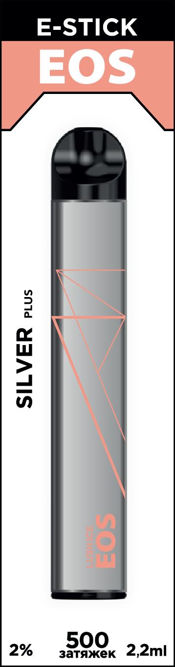 EOS e-stick Silver Plus LUSH ICE (2% 2.2ml 500 затяжек)