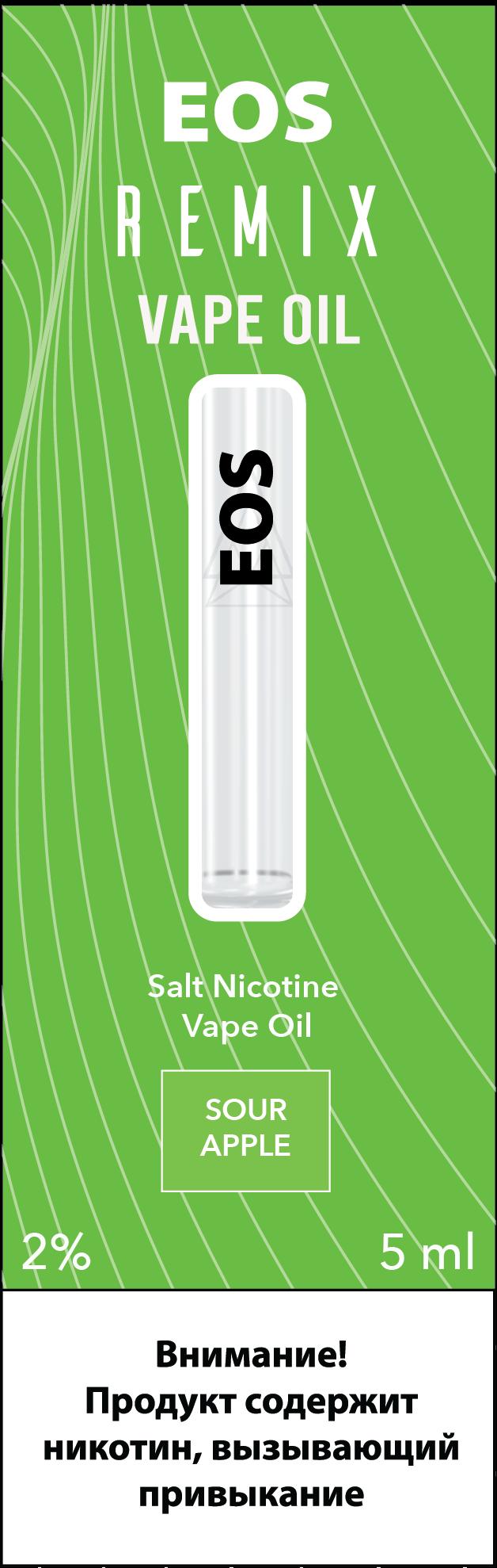 EOS REMIX SALT NIC SOUR APPLE 2% 5ml