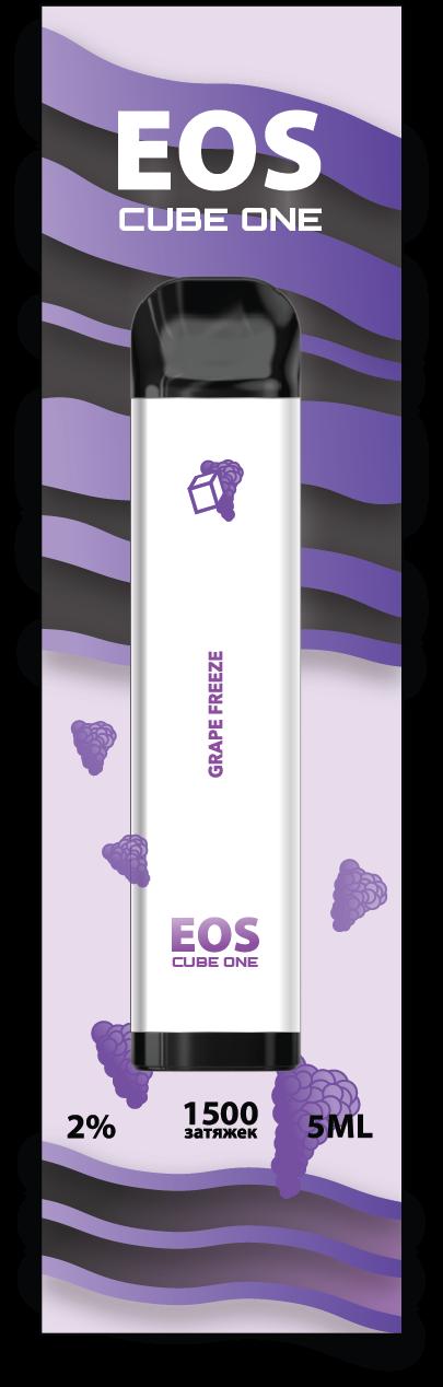 EOS Cube One GRAPE FREEZE (2% 5ml 1500 затяжек)