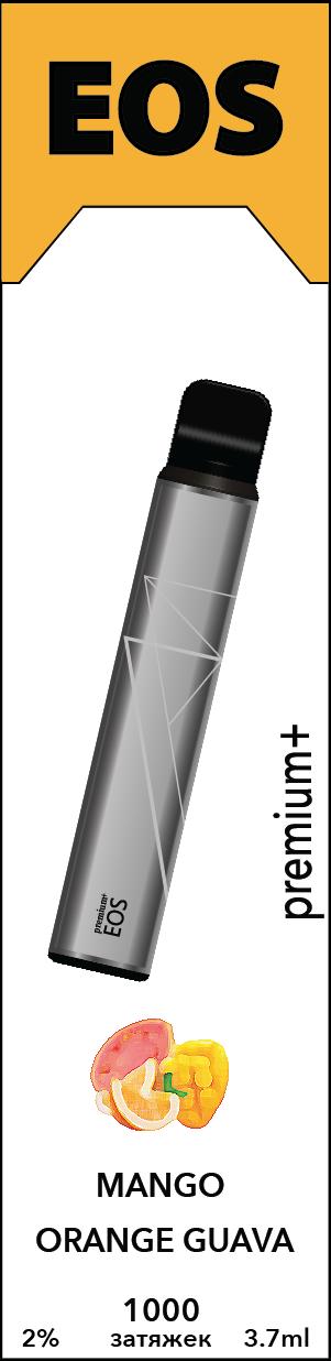 EOS e-stick Premium Plus MANGO ORANGE GUAVA (2% 3.7ml 1000 затяжек)