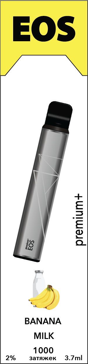 EOS e-stick Premium Plus BANANA MILK (2% 3.7ml 1000 затяжек)