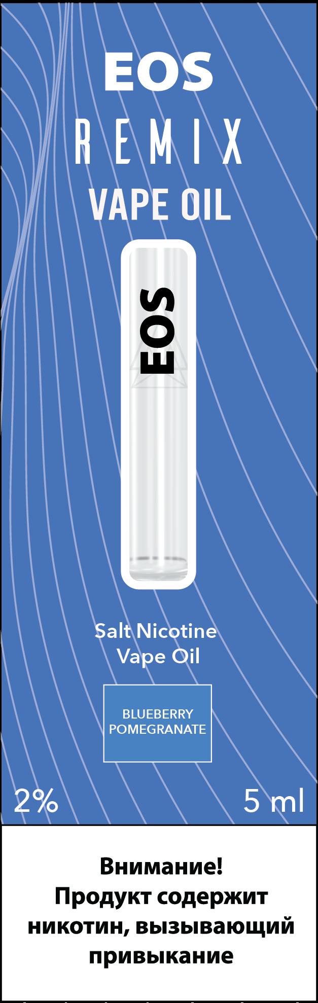 EOS REMIX SALT NIC BLUEBERRY POMERGRANATE 2% 5ml
