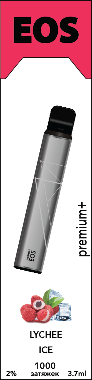 EOS e-stick Premium Plus LYCHEE ICE (2% 3.7ml 1000 затяжек)