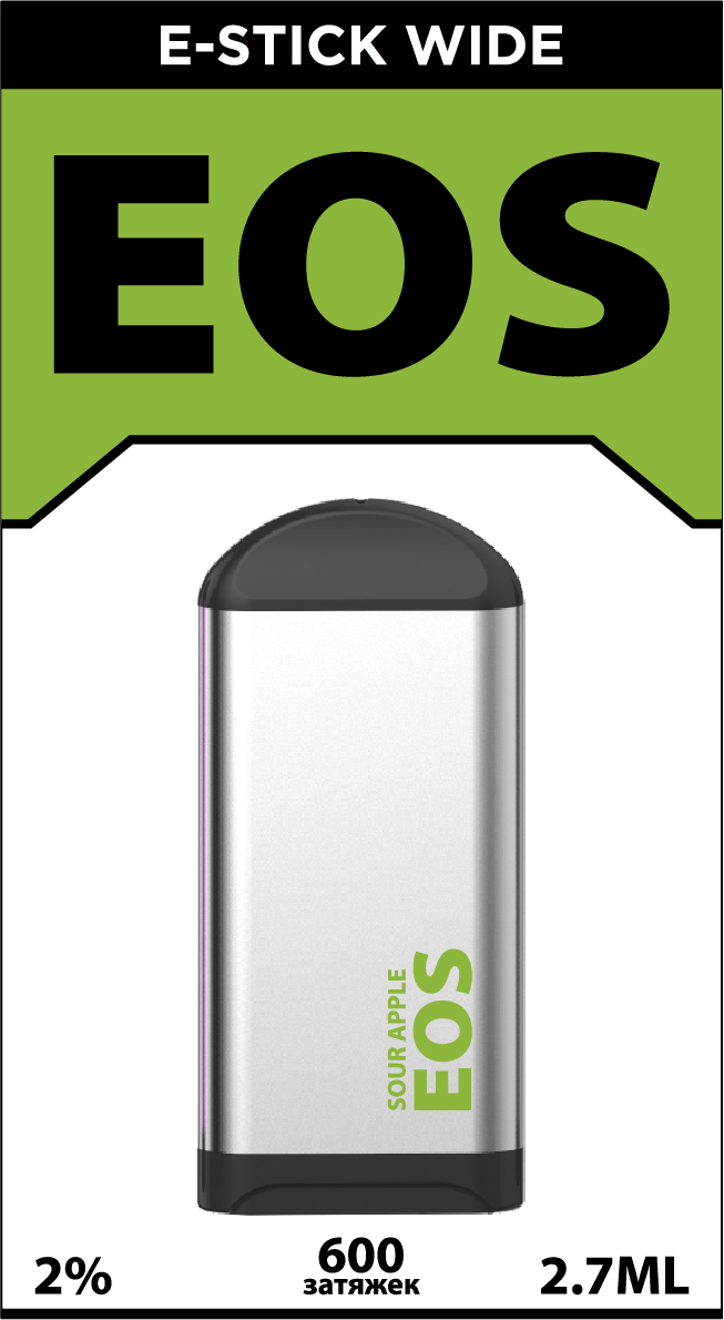 EOS e-stick Wide SOUR APPLE (4% 2.7ml 600 затяжек)