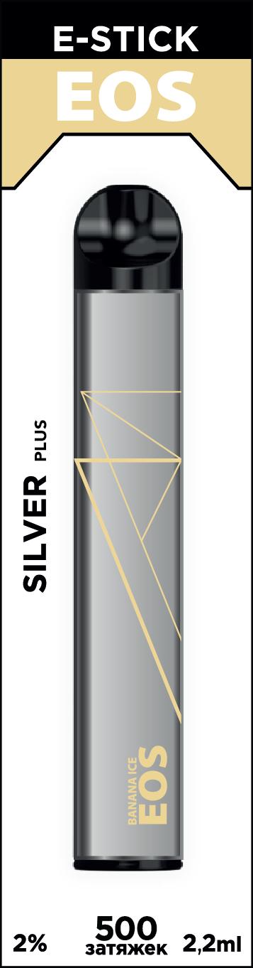 EOS e-stick Silver Plus BANANA ICE (2% 2.2ml 500 затяжек)