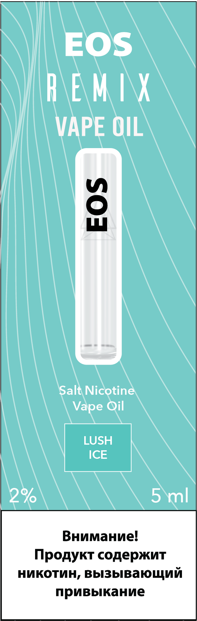 EOS REMIX SALT NIC LUSH ICE 2% 5ml